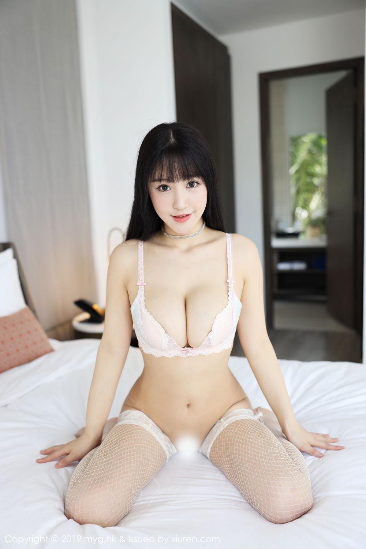 YouMi Vol.496 Zhu Ke Er - Best Girl Sexy