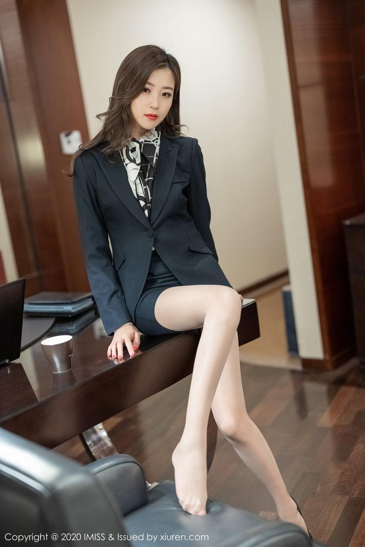 rou_IMiss Vol.444 Yang Zi Yan - Best Girl Sexy