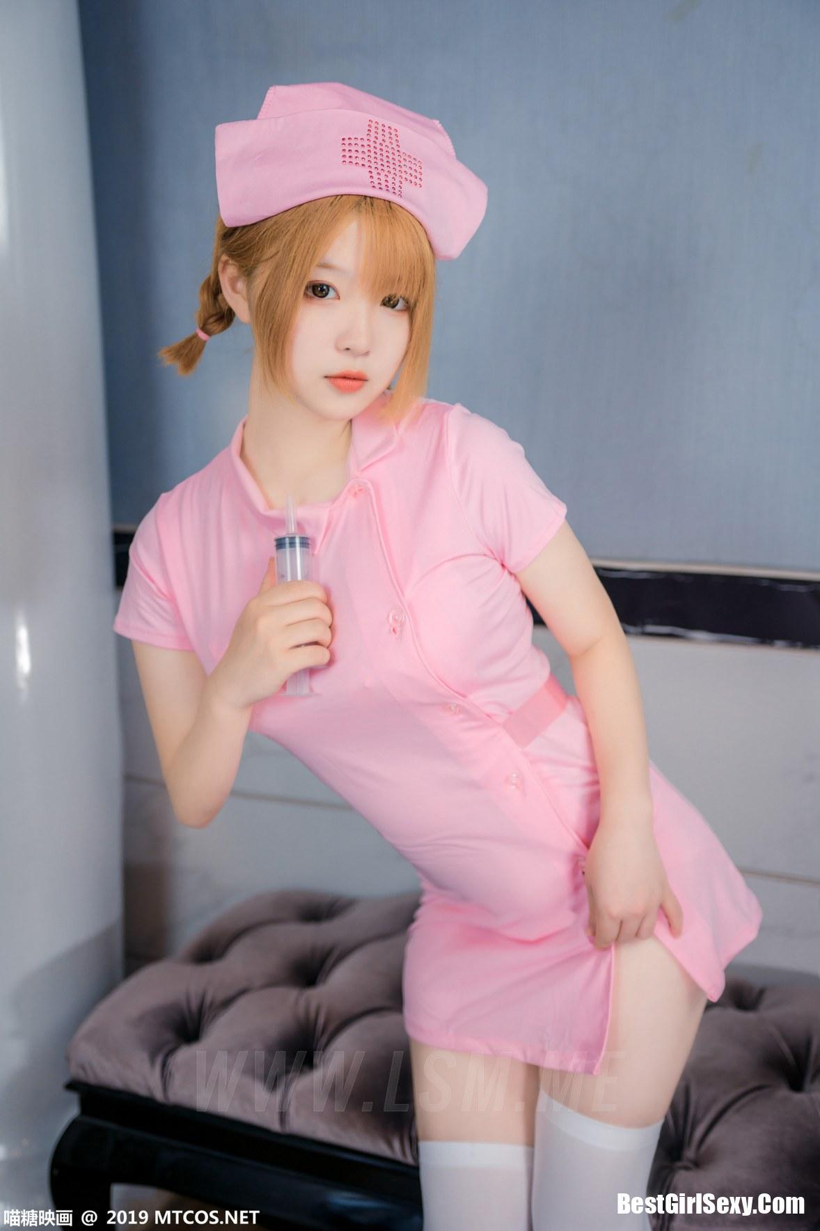 Sexy little nurse cute, MTYH Vol.071 Sexy little nurse cute, MTYH Vol.071