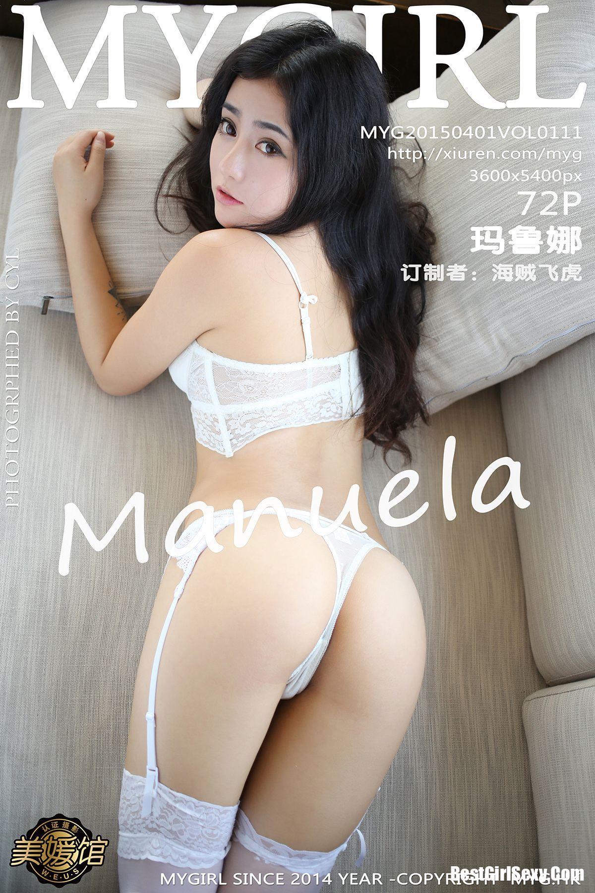MyGirl Vol.111 Ma Lu Na