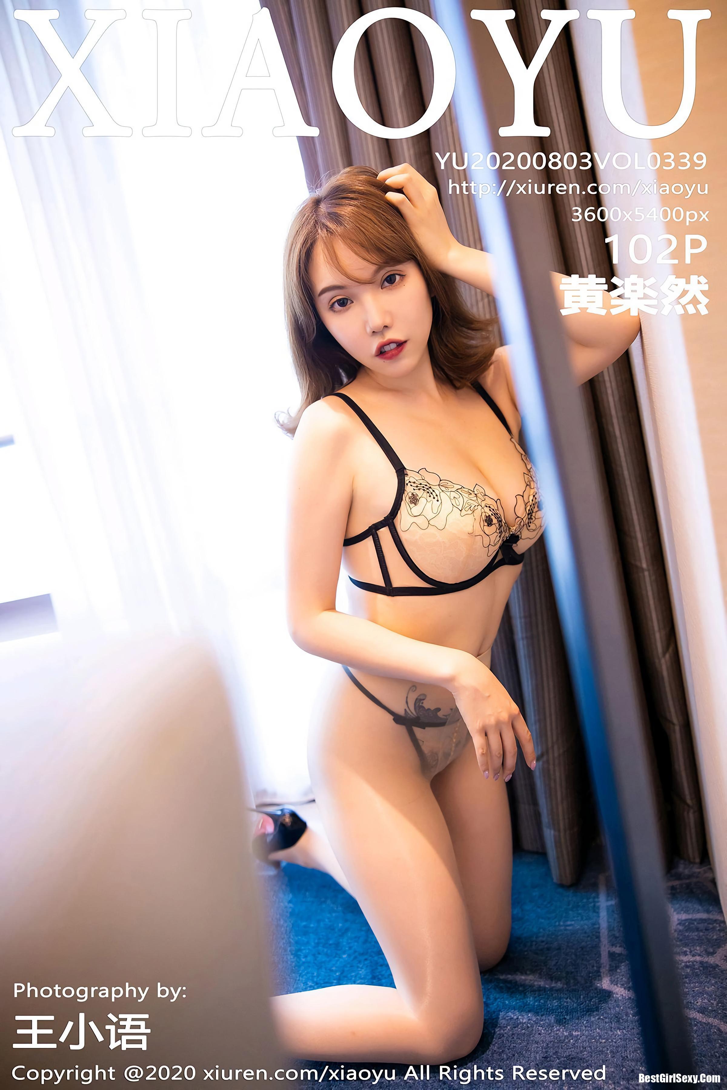 XiaoYu Vol.339 Huang Le Ran