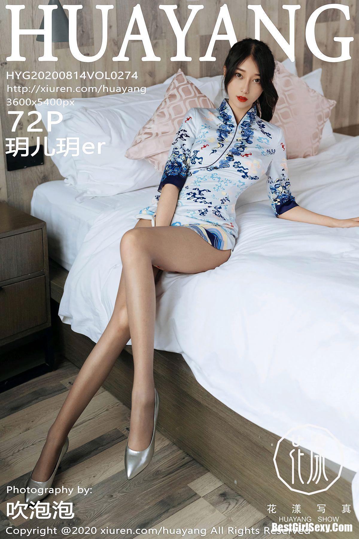 HuaYang 花漾Show Vol.274 Yue Er Yue