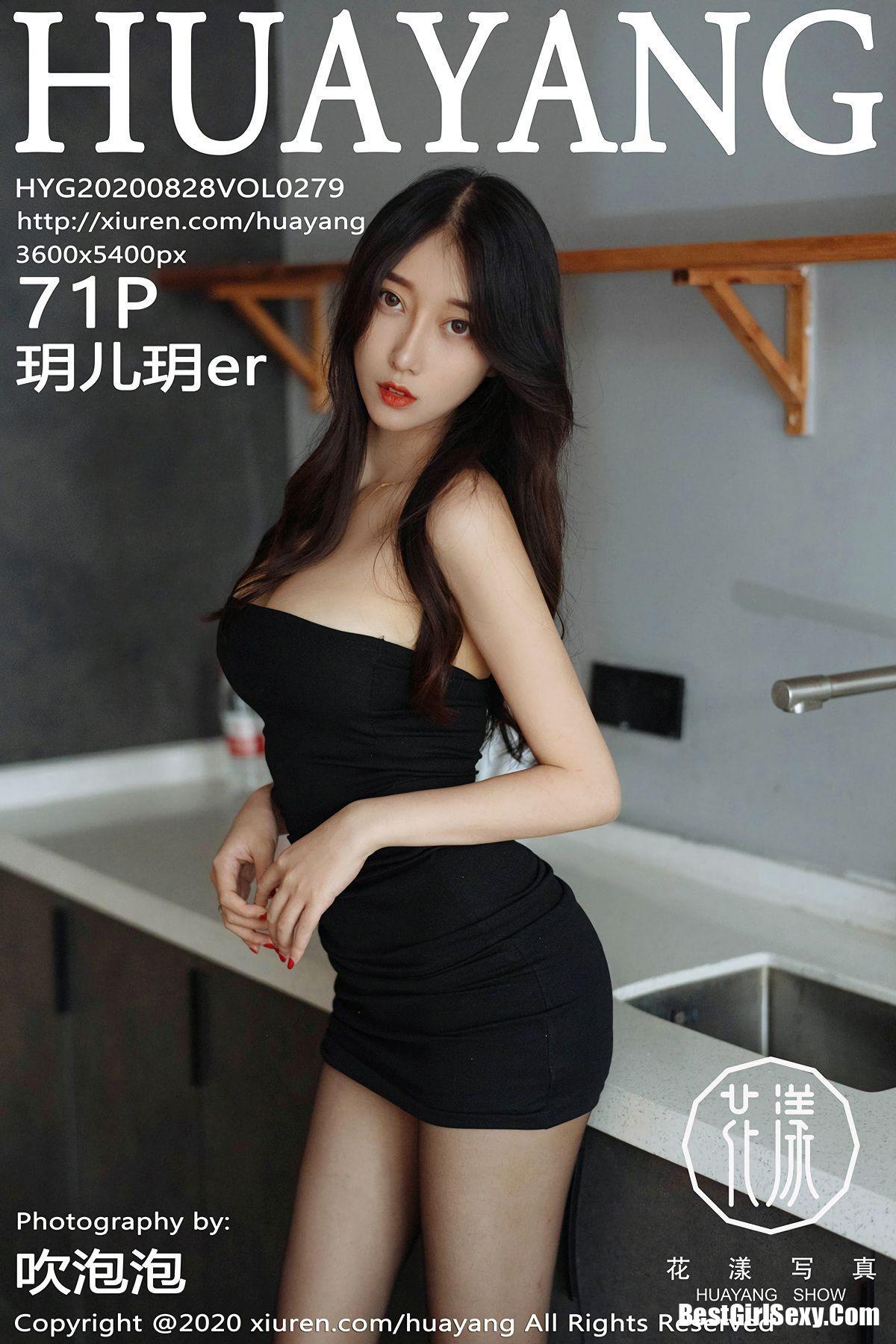HuaYang 花漾Show Vol.279 Yue Er Yue