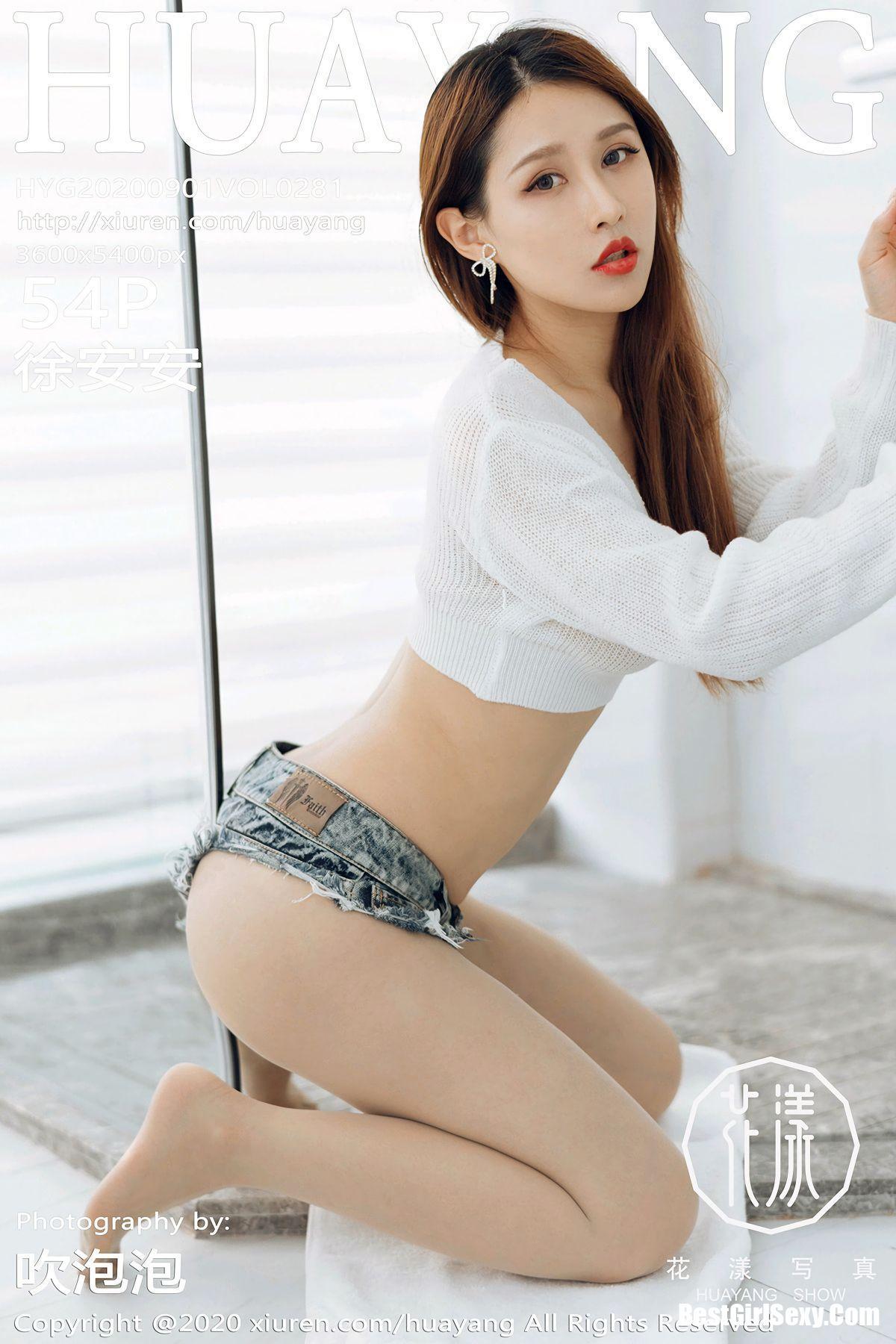 HuaYang 花漾Show Vol.281 Xu An An