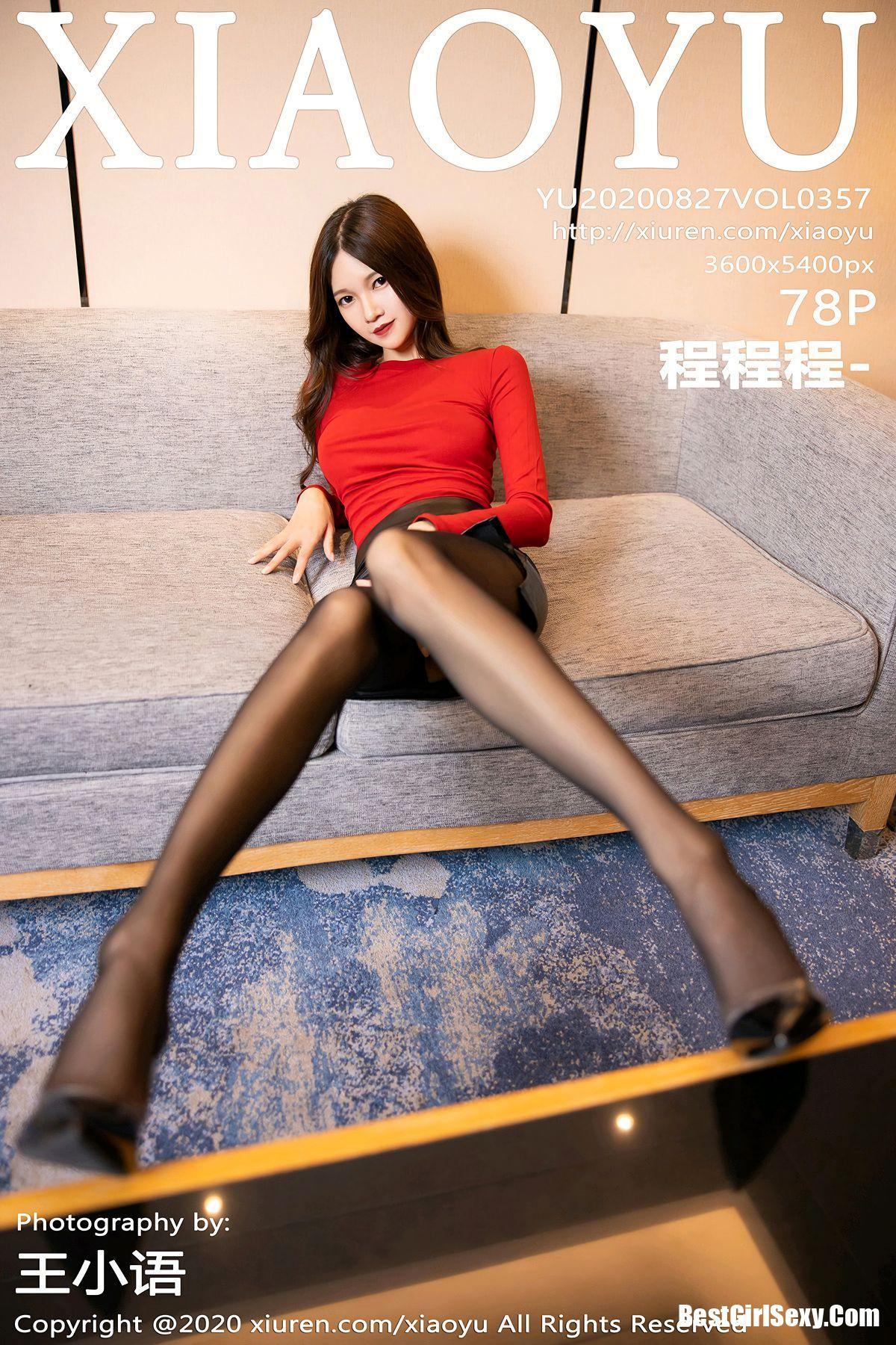 XiaoYu 语画界 Vol.357 Kiren Cheng Cheng Cheng