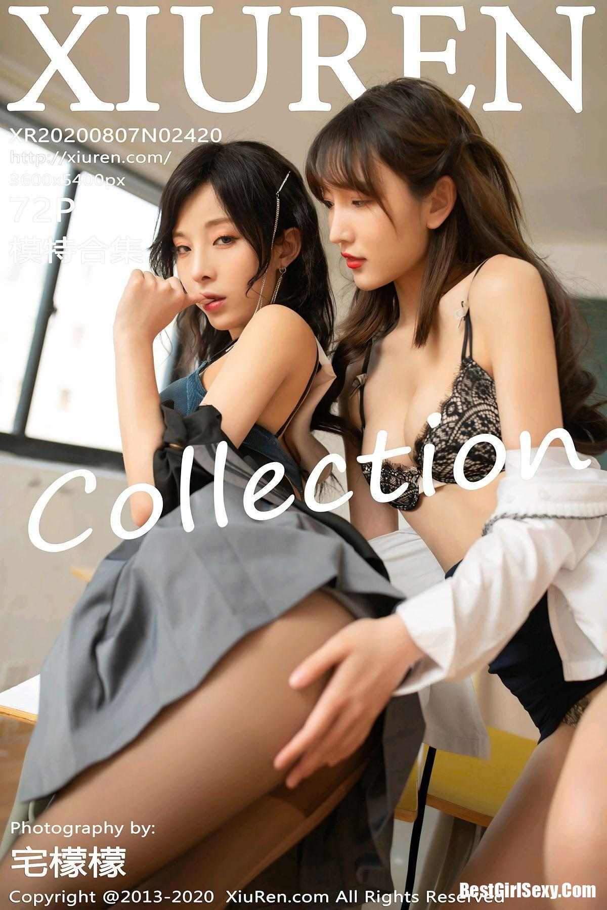 XiuRen秀人网 Vol.2420 Model Collection