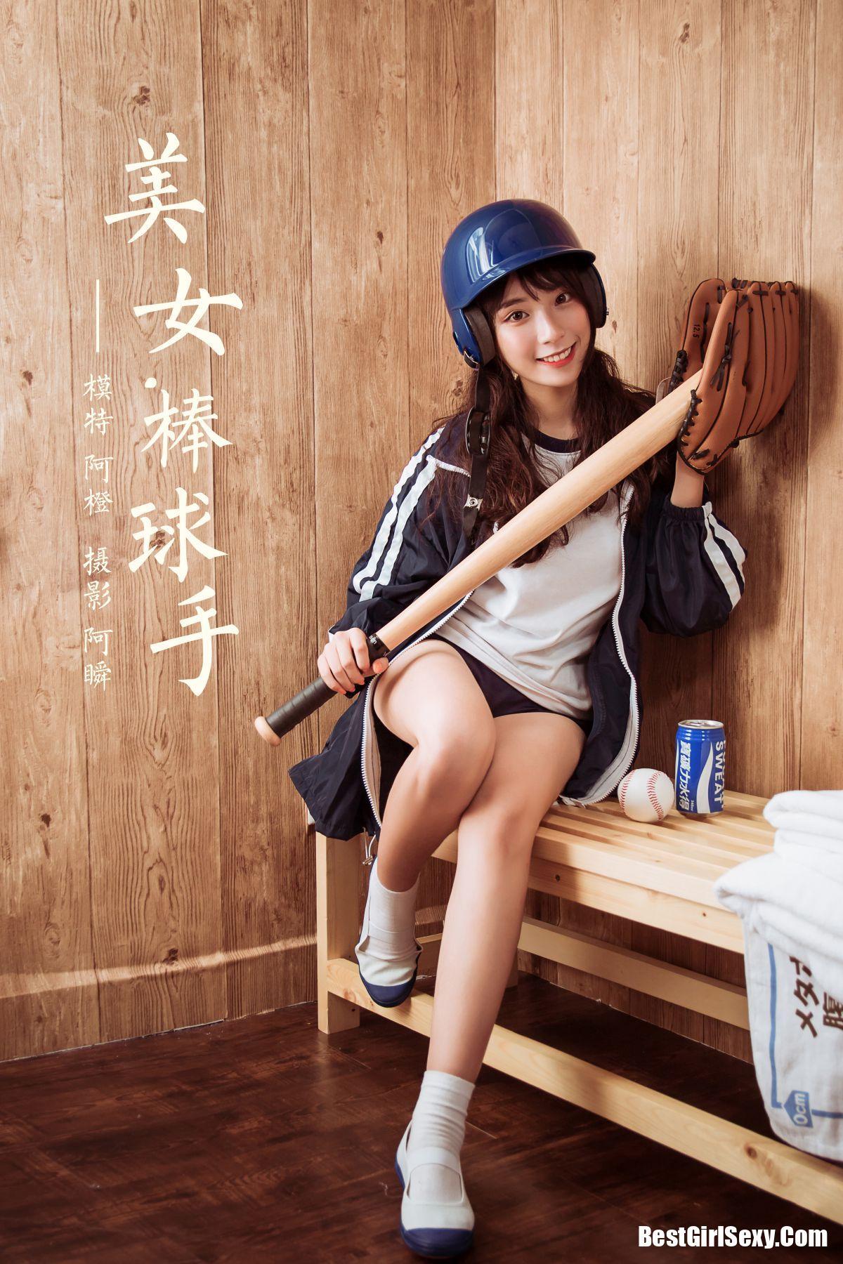YaLaYi雅拉伊 Vol.0394 加奈