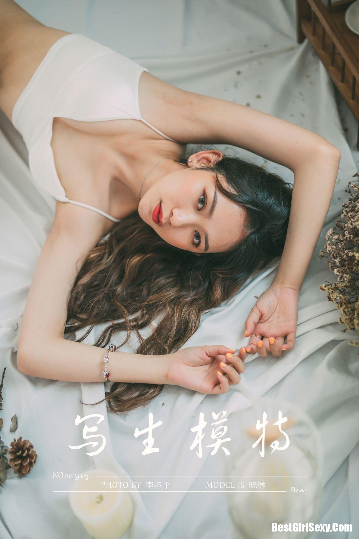 YaLaYi雅拉伊 Vol.0395 Han Yan