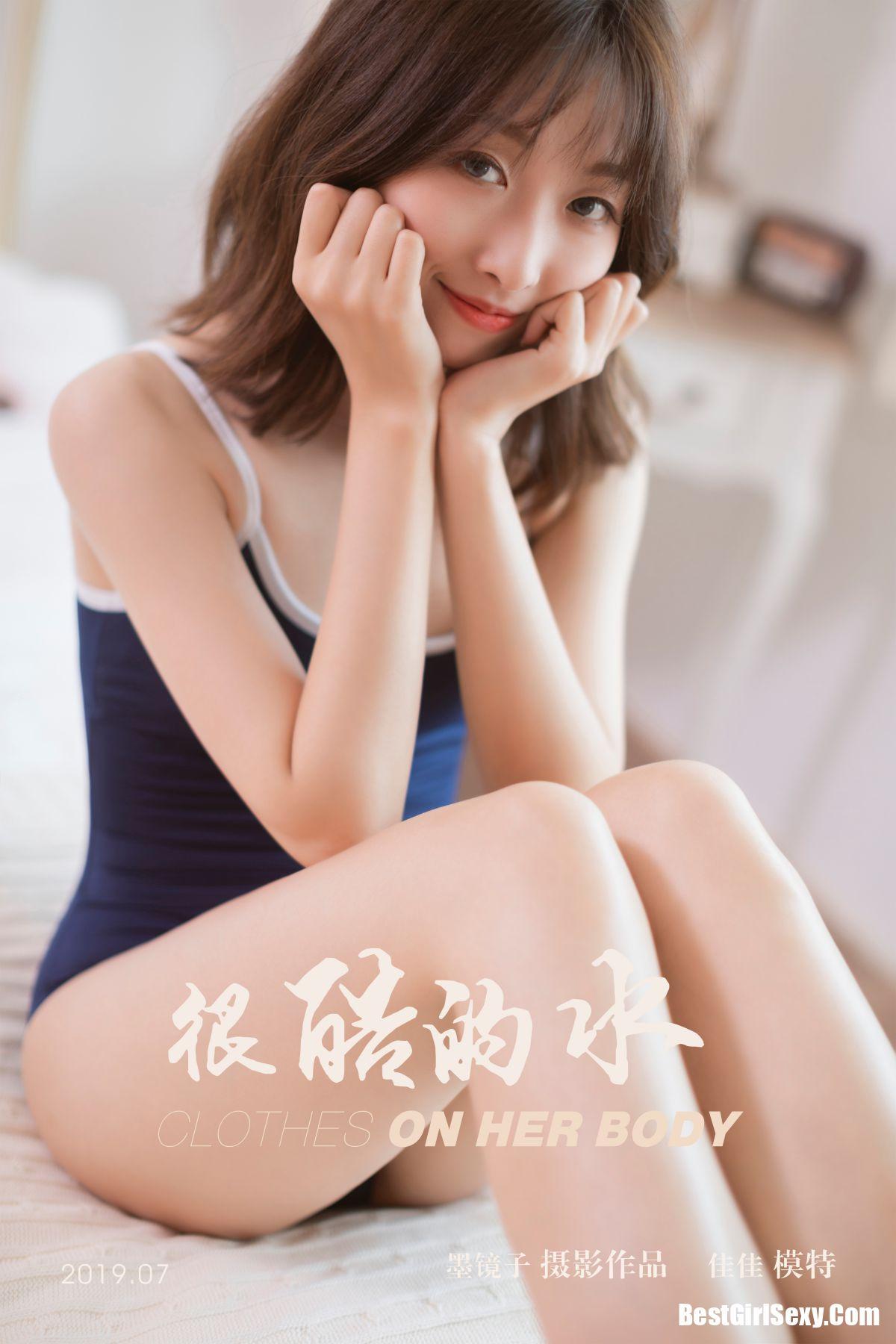 YaLaYi雅拉伊 Vol.0397 Xiao Xiao