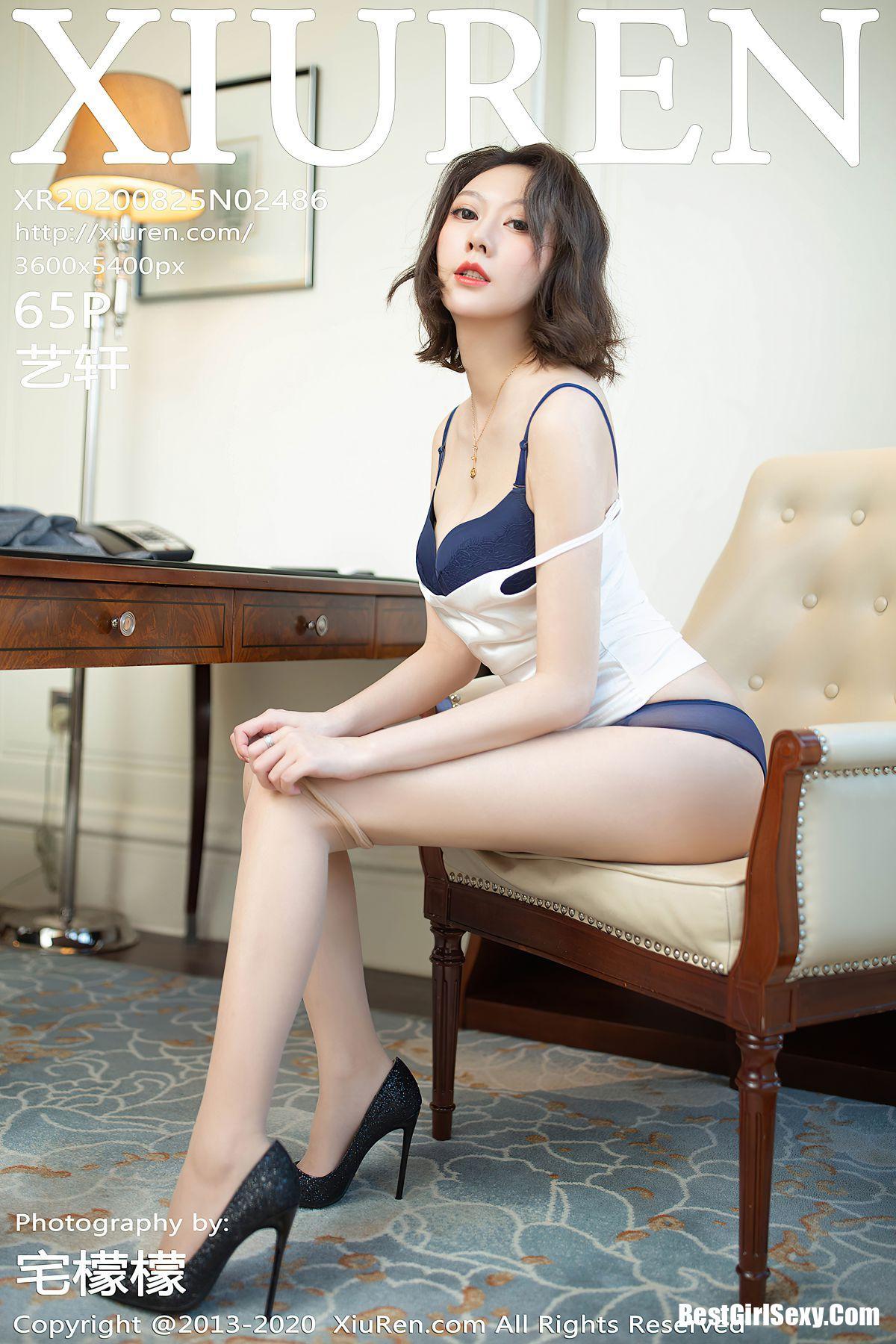 XiuRen秀人网 Vol.2486 Fu Yi Xuan