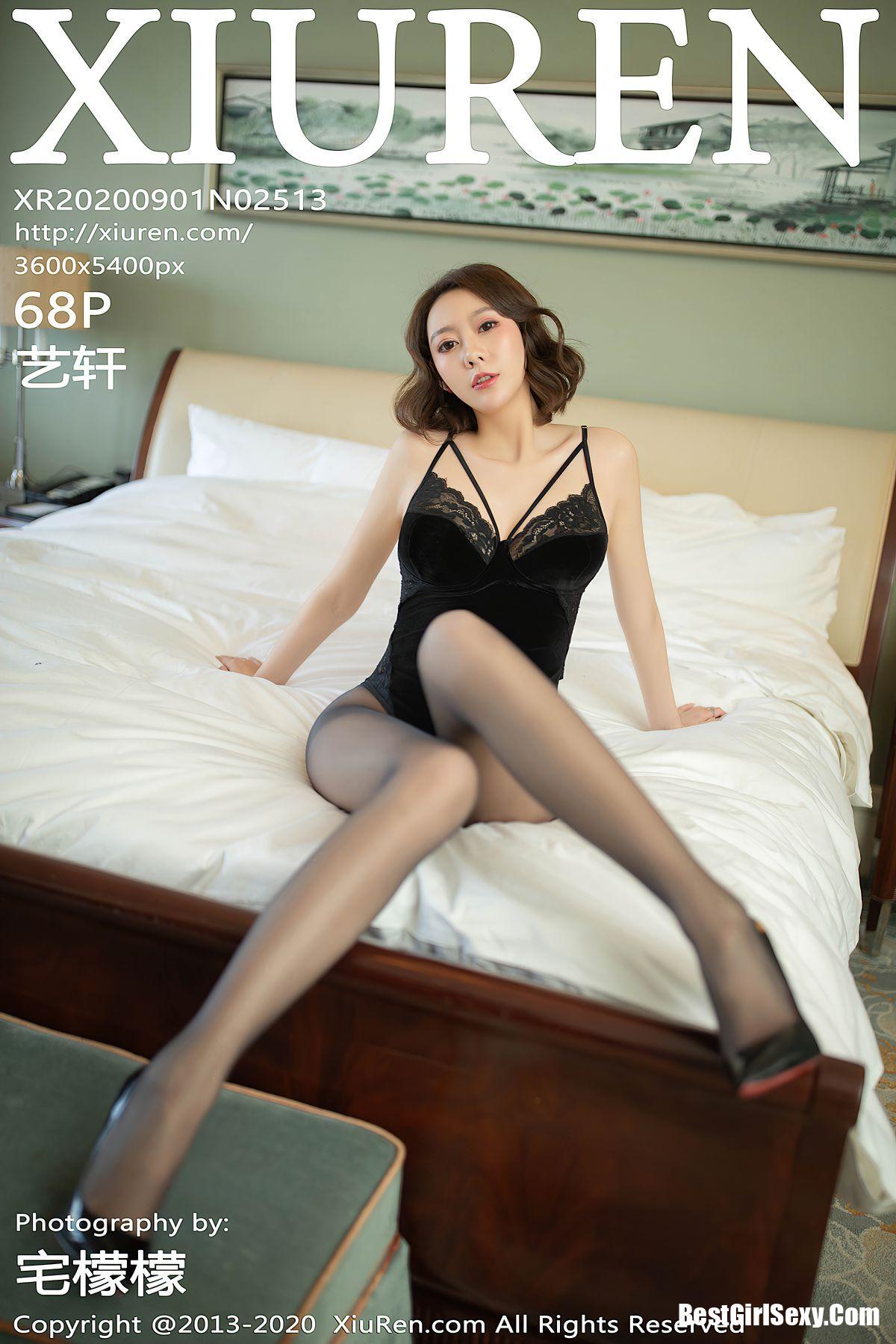 XiuRen秀人网 Vol.2513 Fu Yi Xuan