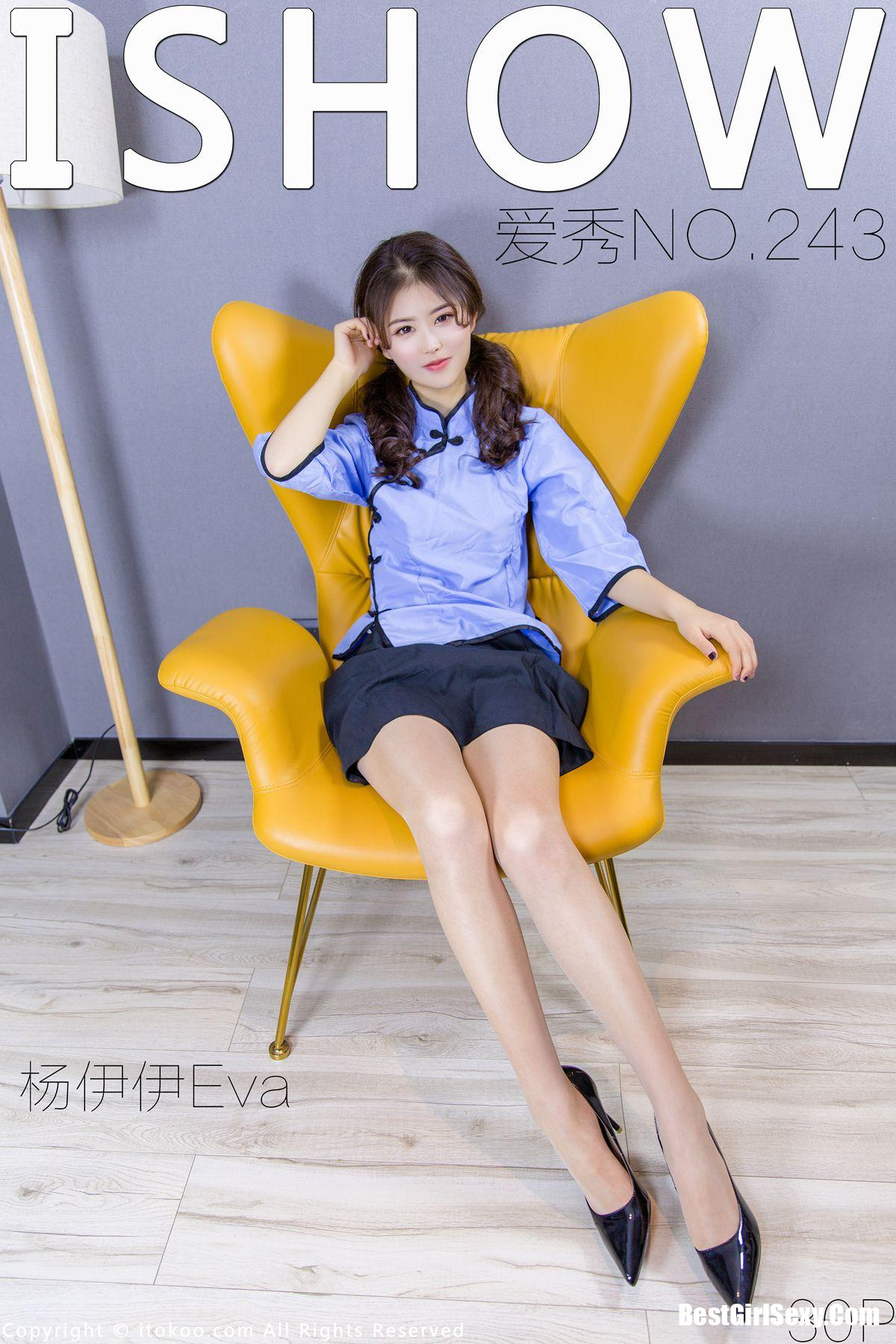 IShow爱秀 Vol.243 杨伊伊Eva