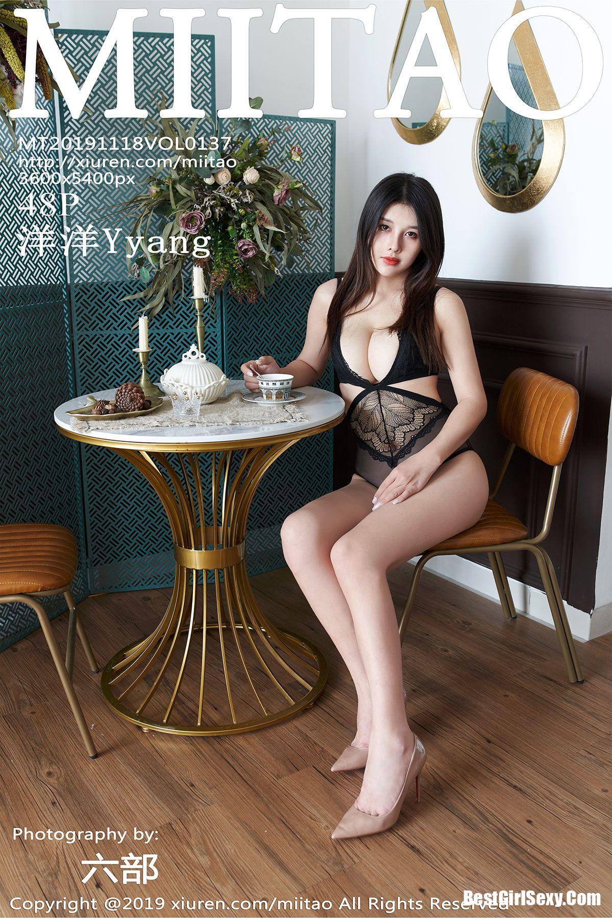 MiiTao Vol.137 Yang Yang Yyang