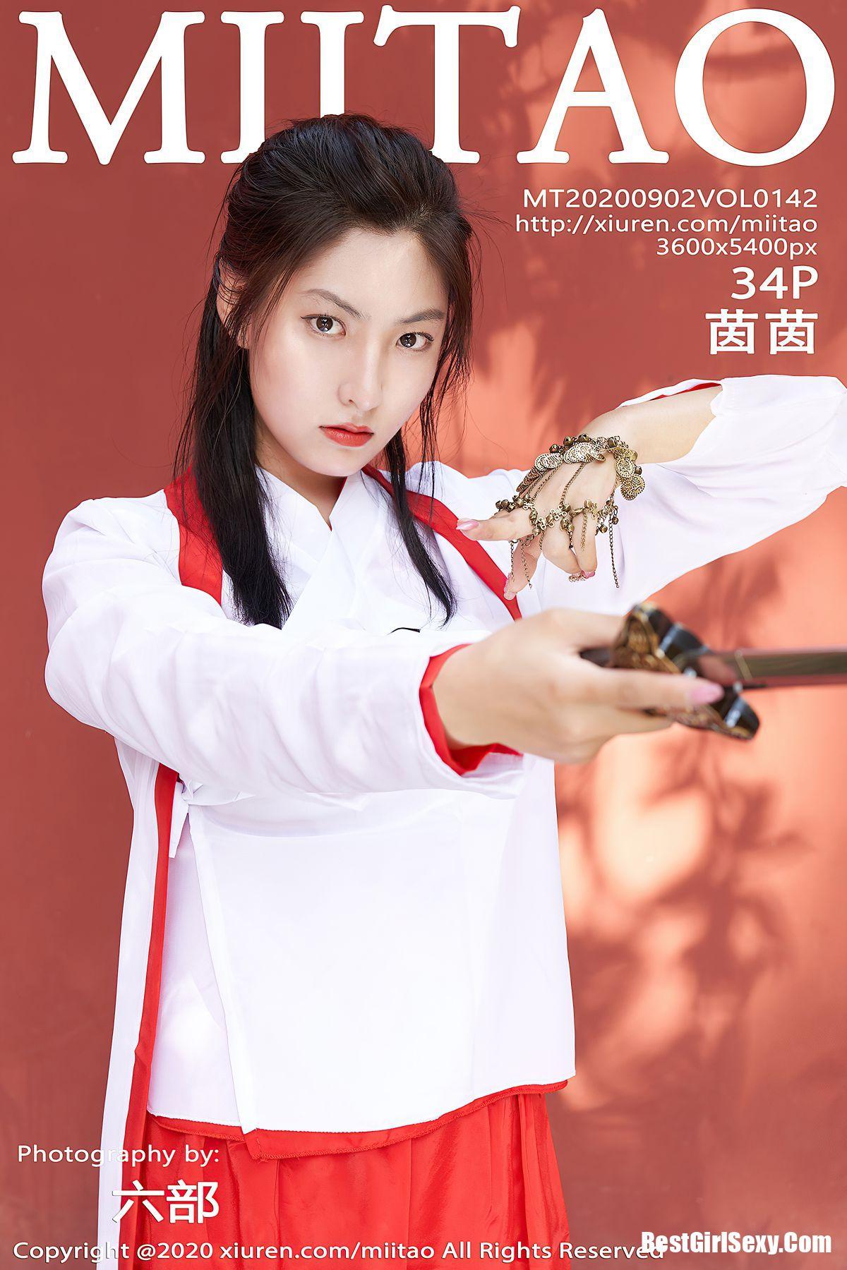 MiiTao Vol.142 Yin Yin