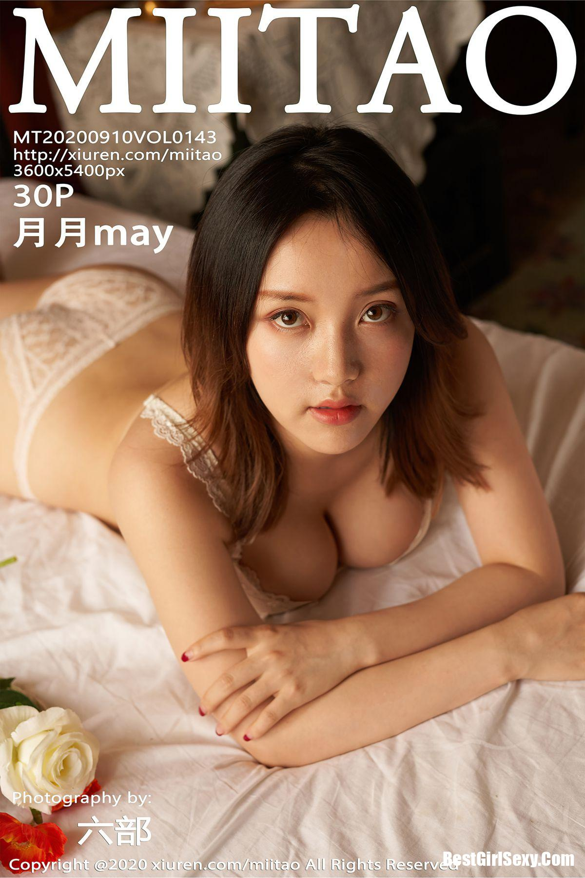 MiiTao Vol.143 Yue Yue May