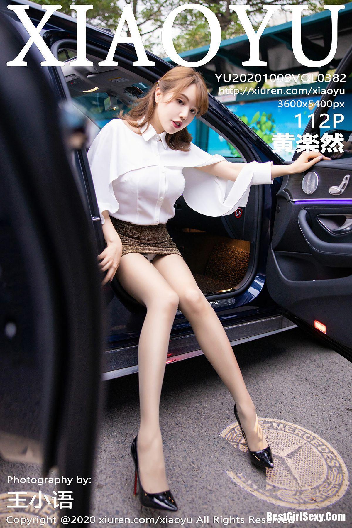 Huang Le Ran
