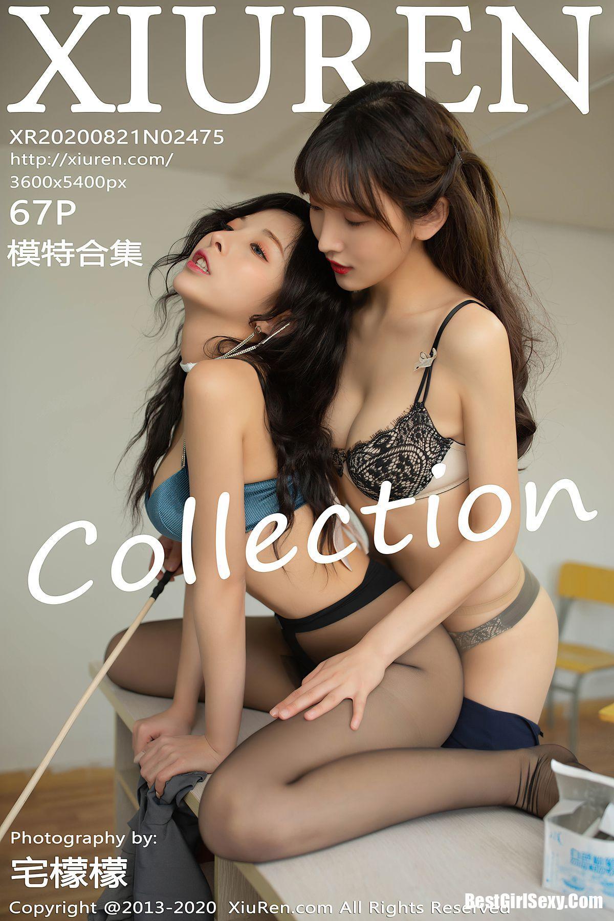 XiuRen秀人网 Vol.2475 Model Collection