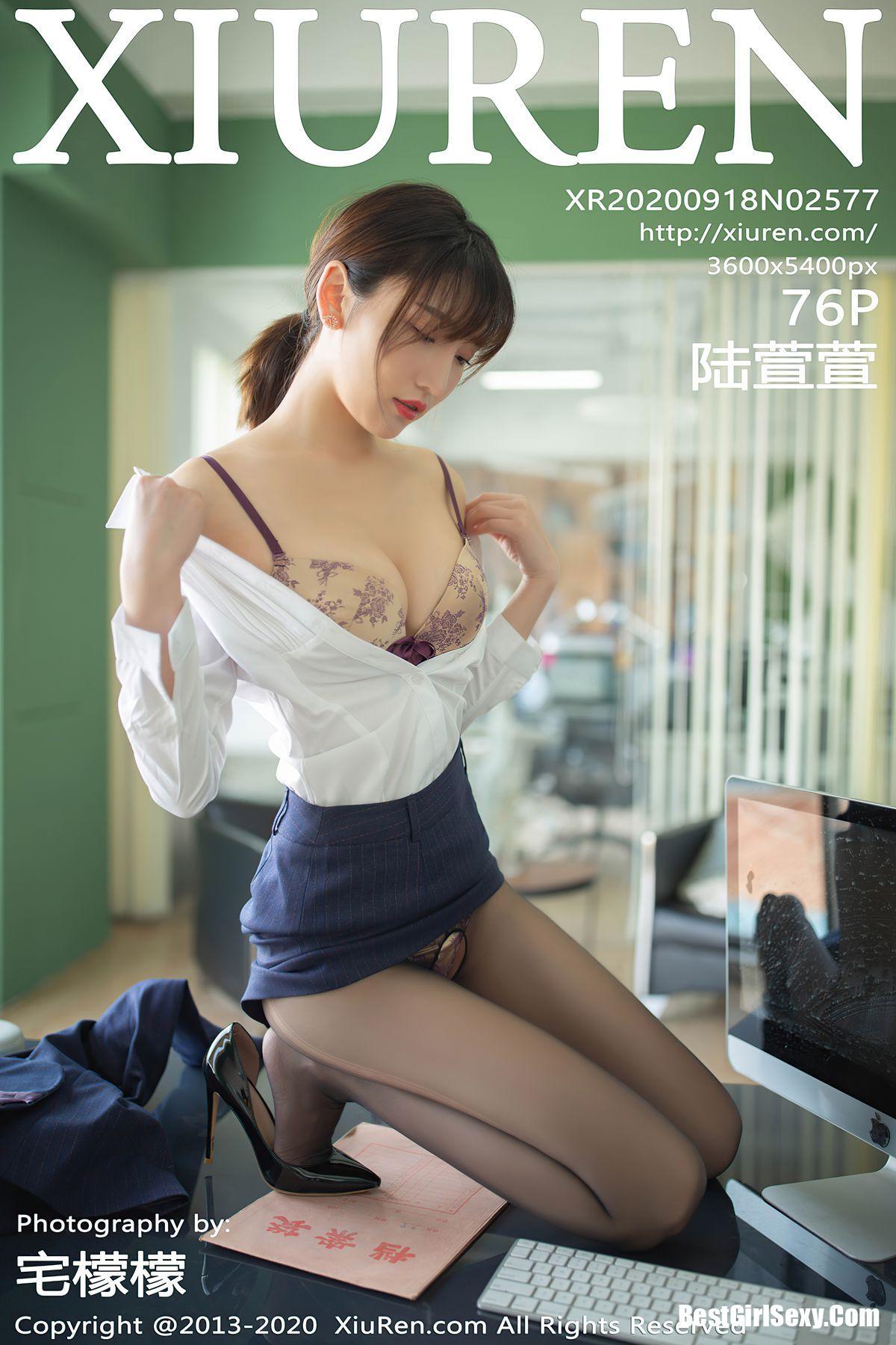 XiuRen秀人网 Vol.2577 Lu Xuan Xuan