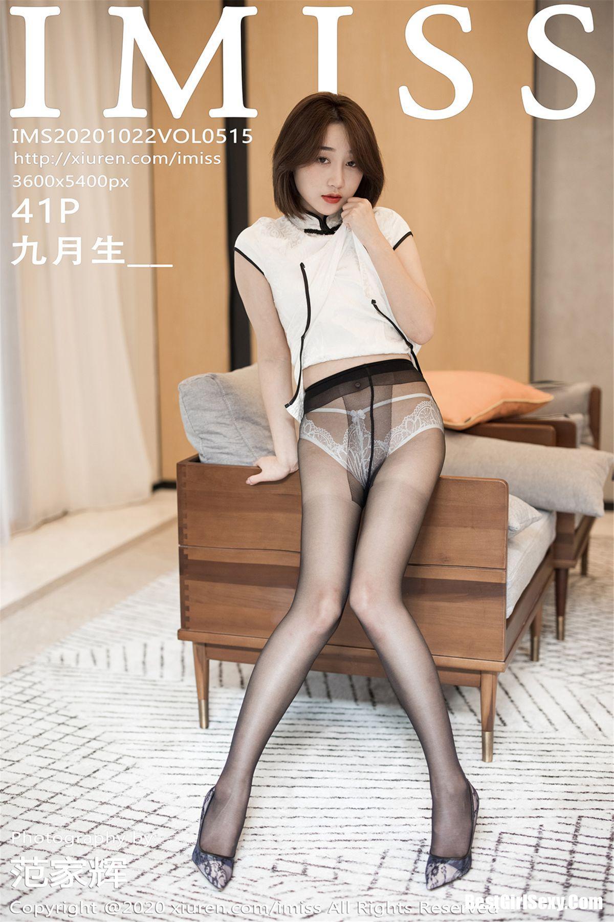 IMiss爱蜜社 Vol.515 Xiao Jiu Yue
