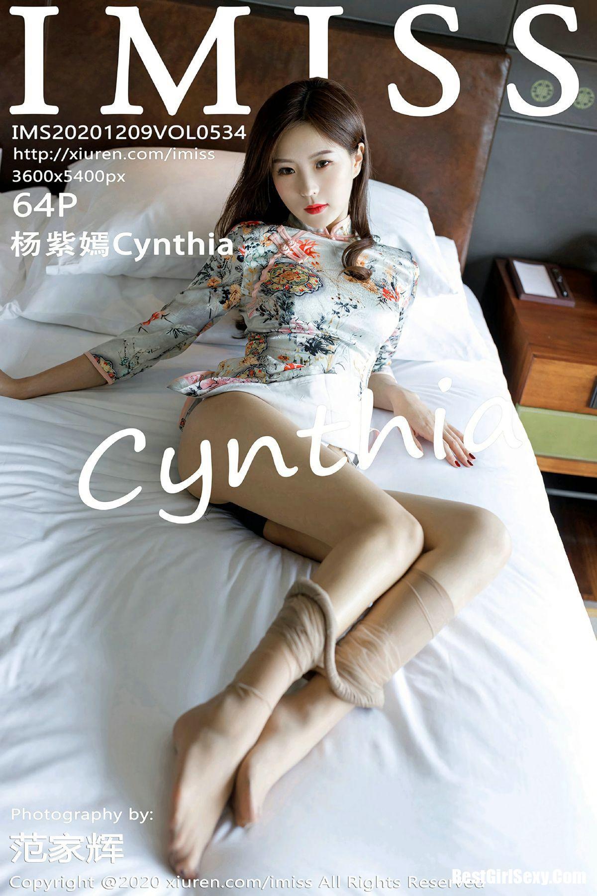 IMiss爱蜜社 Vol.534 Yang Zi Yan
