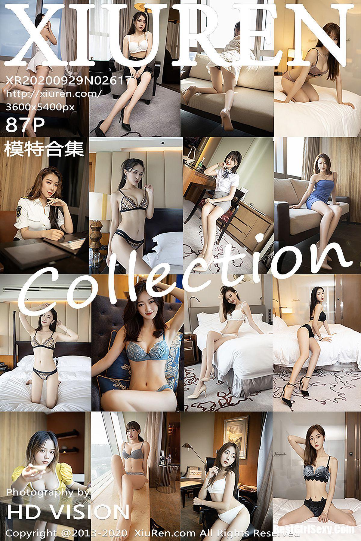 XiuRen秀人网 No.2617 Model Collection