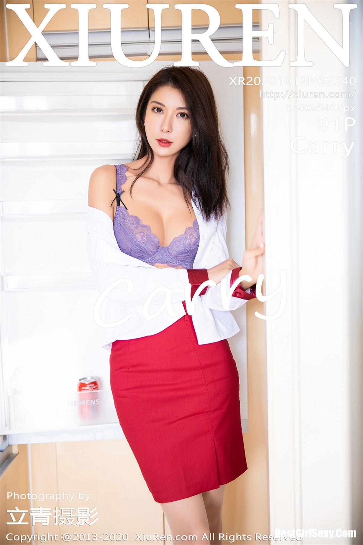 XiuRen秀人网 No.2640 Chen Liang Ling