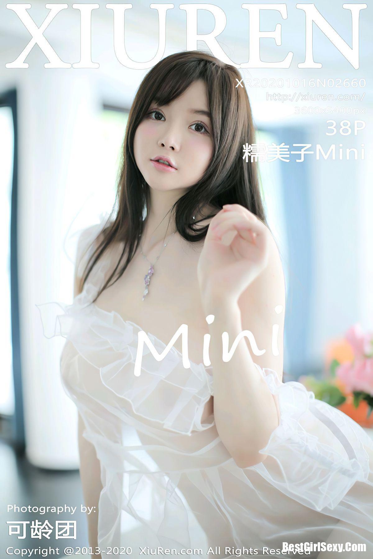 XiuRen秀人网 No.2660 Mini Da Meng Meng