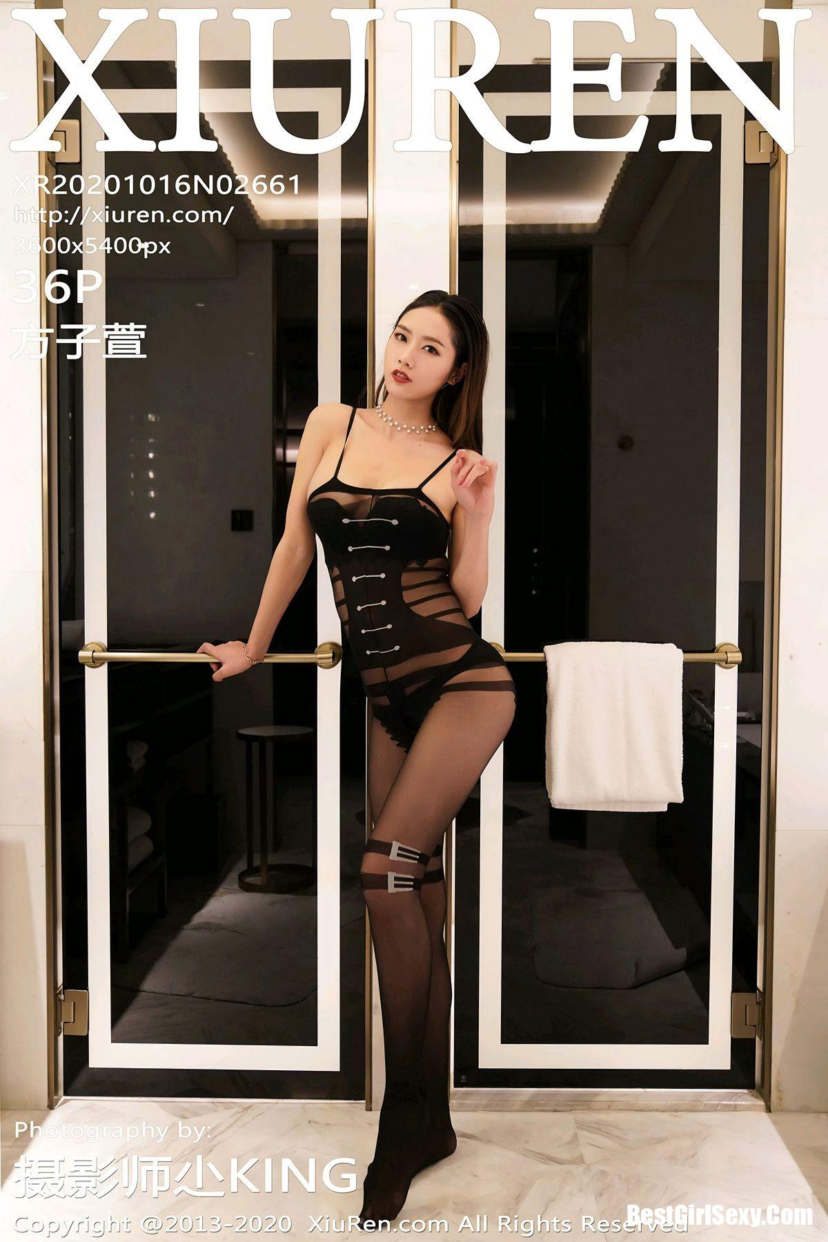 XiuRen秀人网 No.2661 Mu Qing