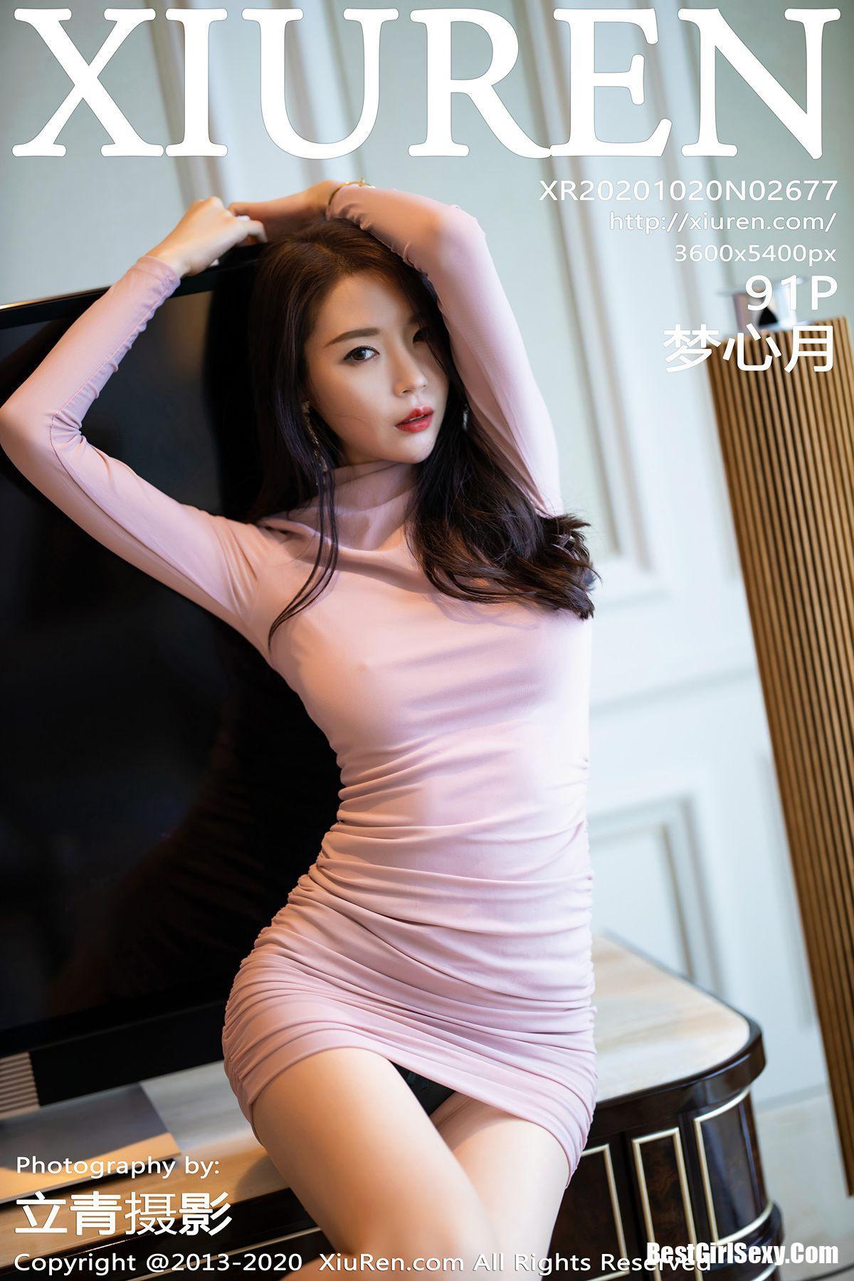 XiuRen秀人网 No.2677 Meng Xin Yue