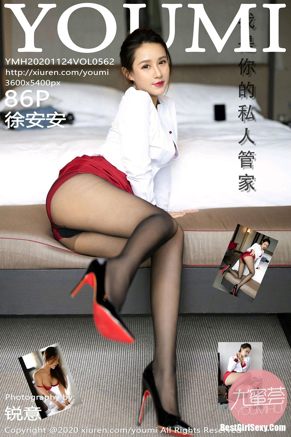 YouMi尤蜜荟 Vol.562 Xu An An