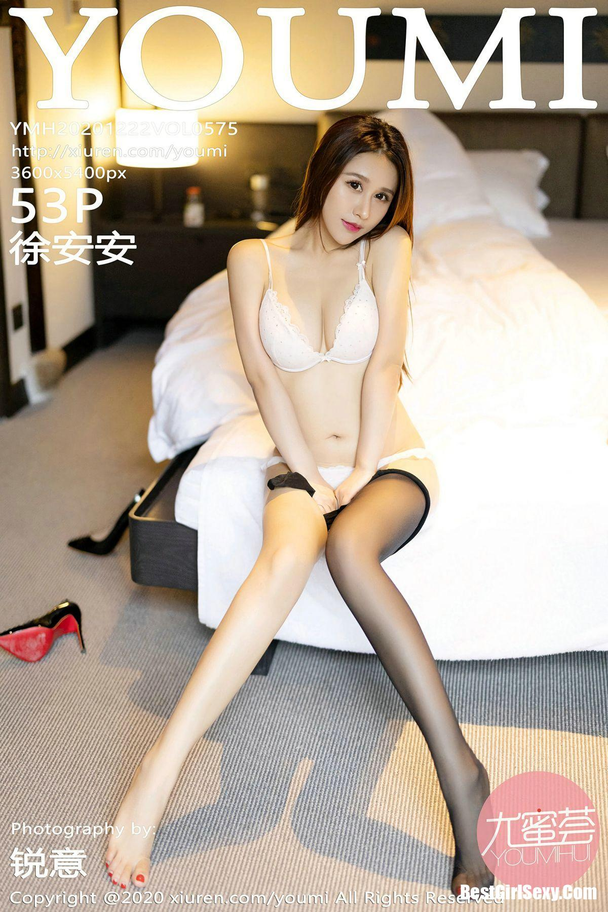 YouMi尤蜜荟 Vol.575 Xu An An