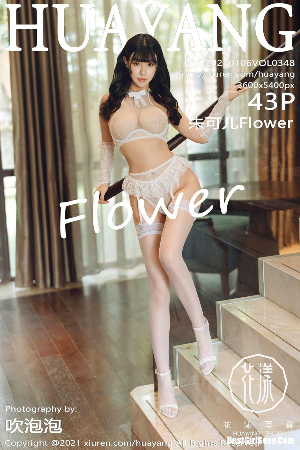 HuaYang花漾Show Vol.348 Zhu Ke Er