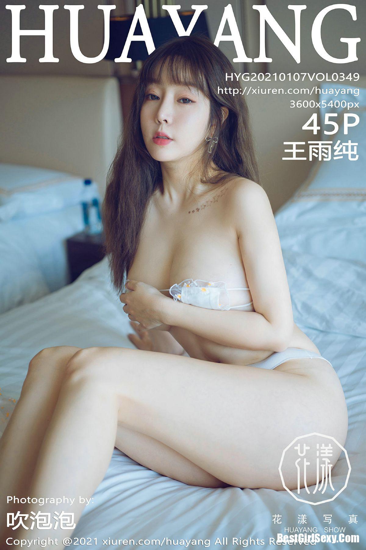 HuaYang花漾Show Vol.349 Wang Yu Chun