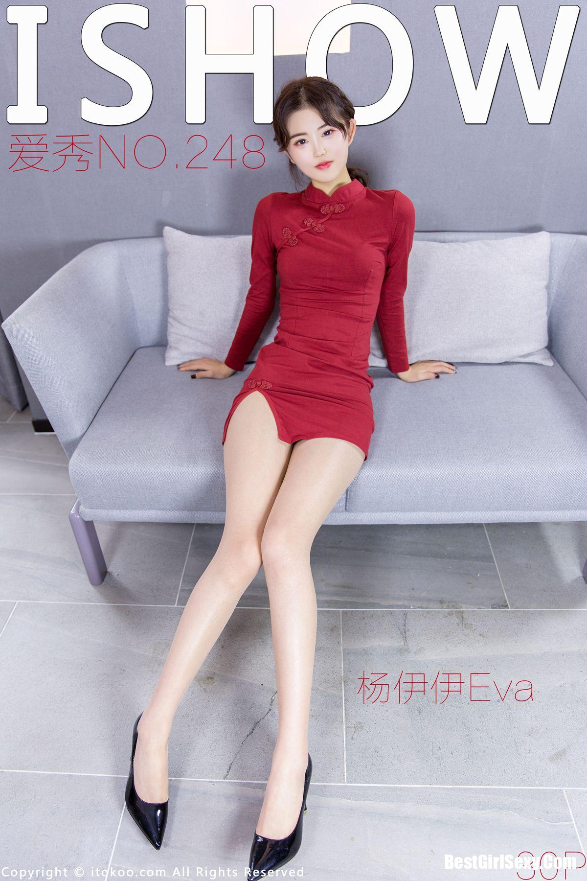 Ishow爱秀 No.248 杨伊伊Eva
