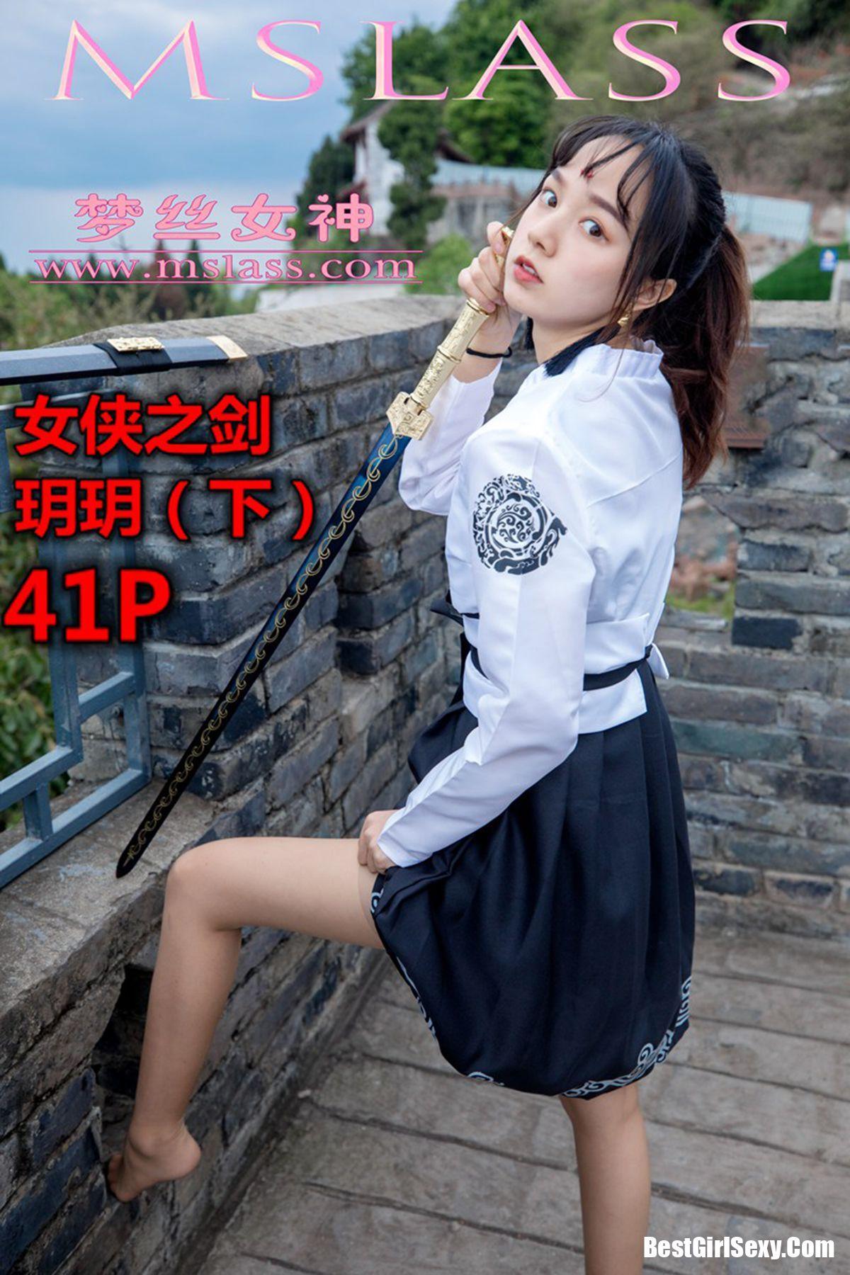 MSLASS梦丝女神 No.004 Yue Yue