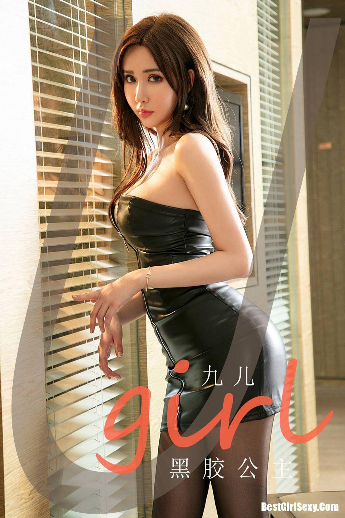 Ugirls App尤果圈 No.1997 Jiu Er