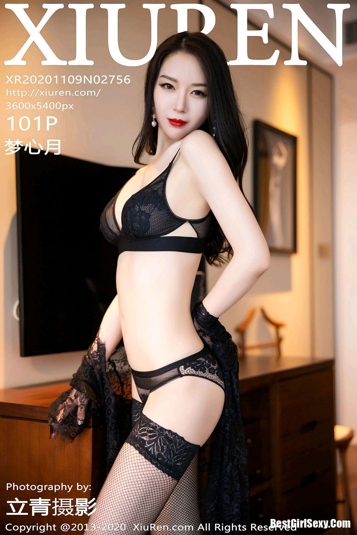 XiuRen秀人网 No.2756 Meng Xin Yue