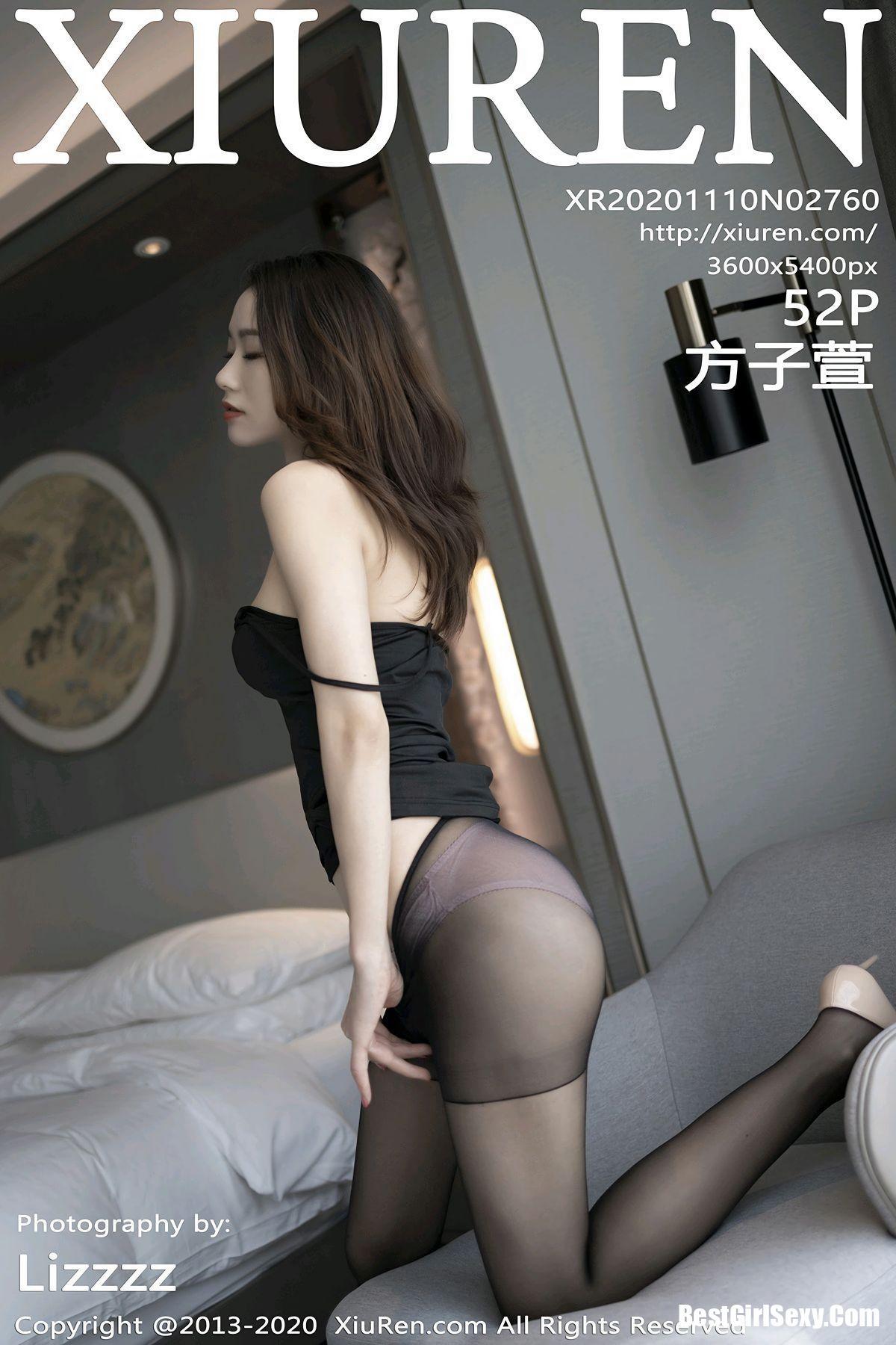 XiuRen秀人网 No.2760 Mu Qing