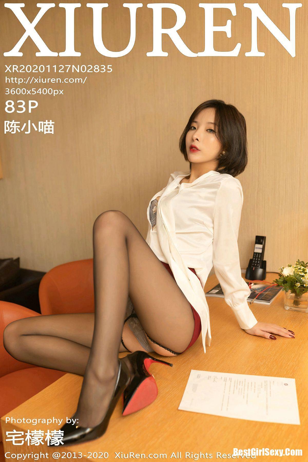 XiuRen秀人网 No.2835 Chen Xiao Miao