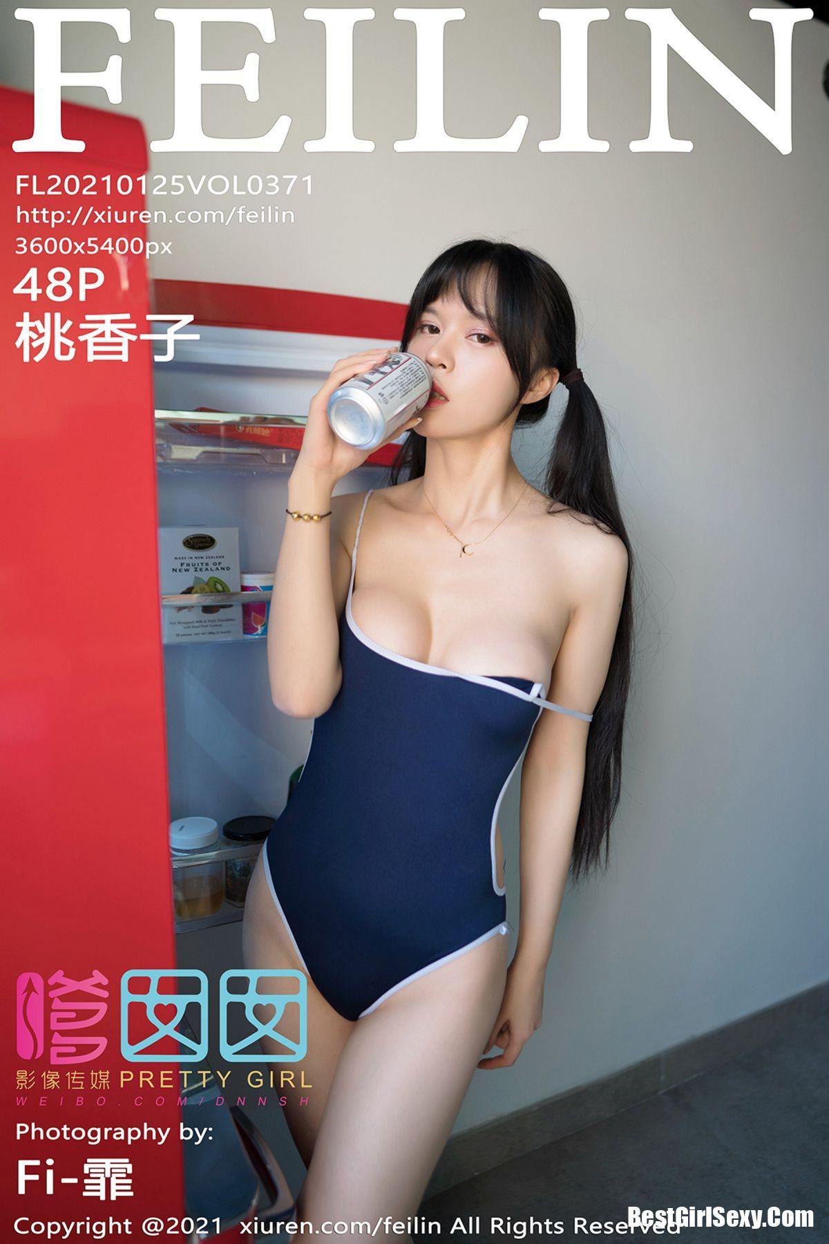 FeiLin嗲囡囡 Vol.371 Tao Xiang Zi