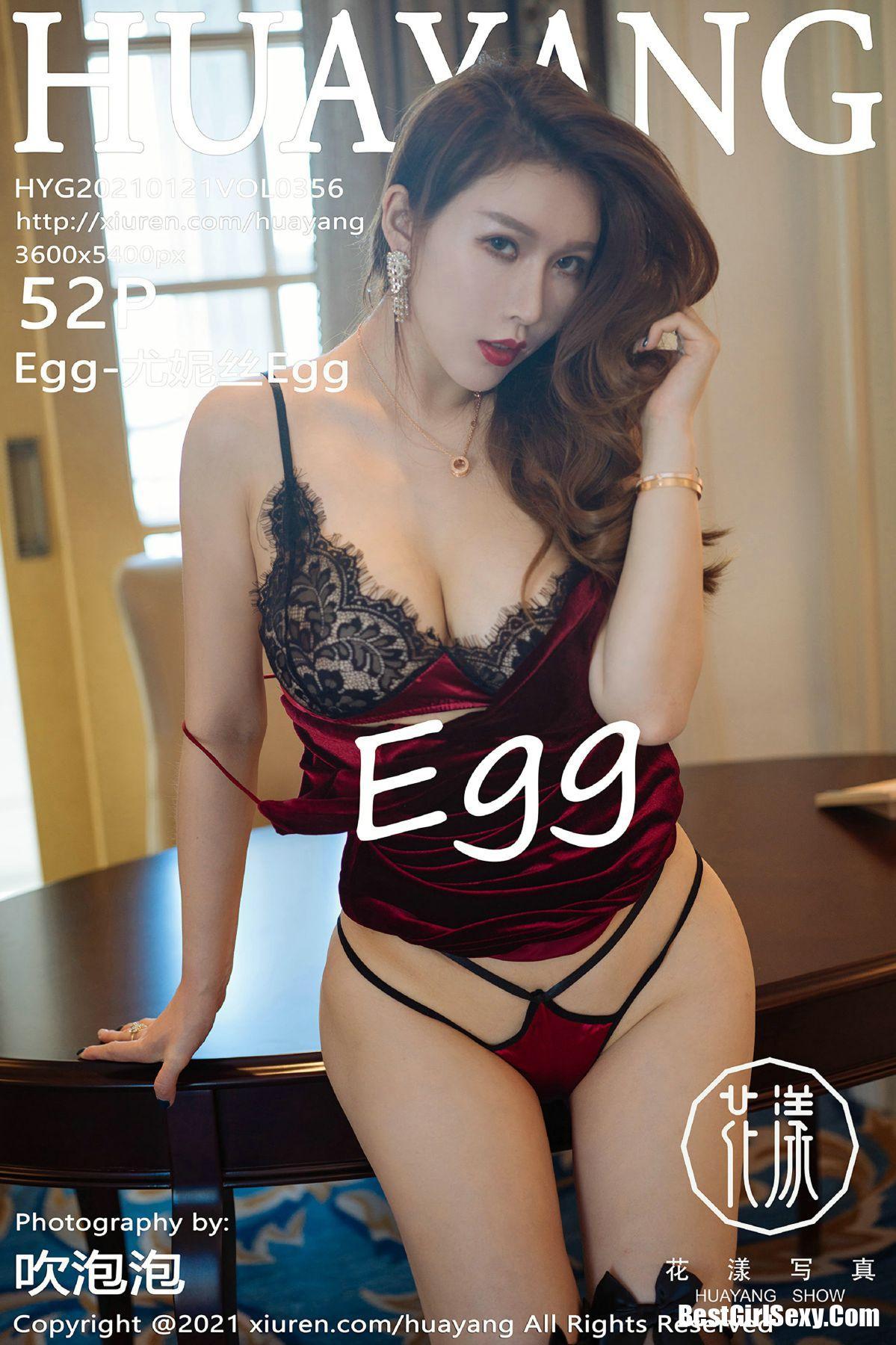 HuaYang花漾Show Vol.356 Egg Younisi
