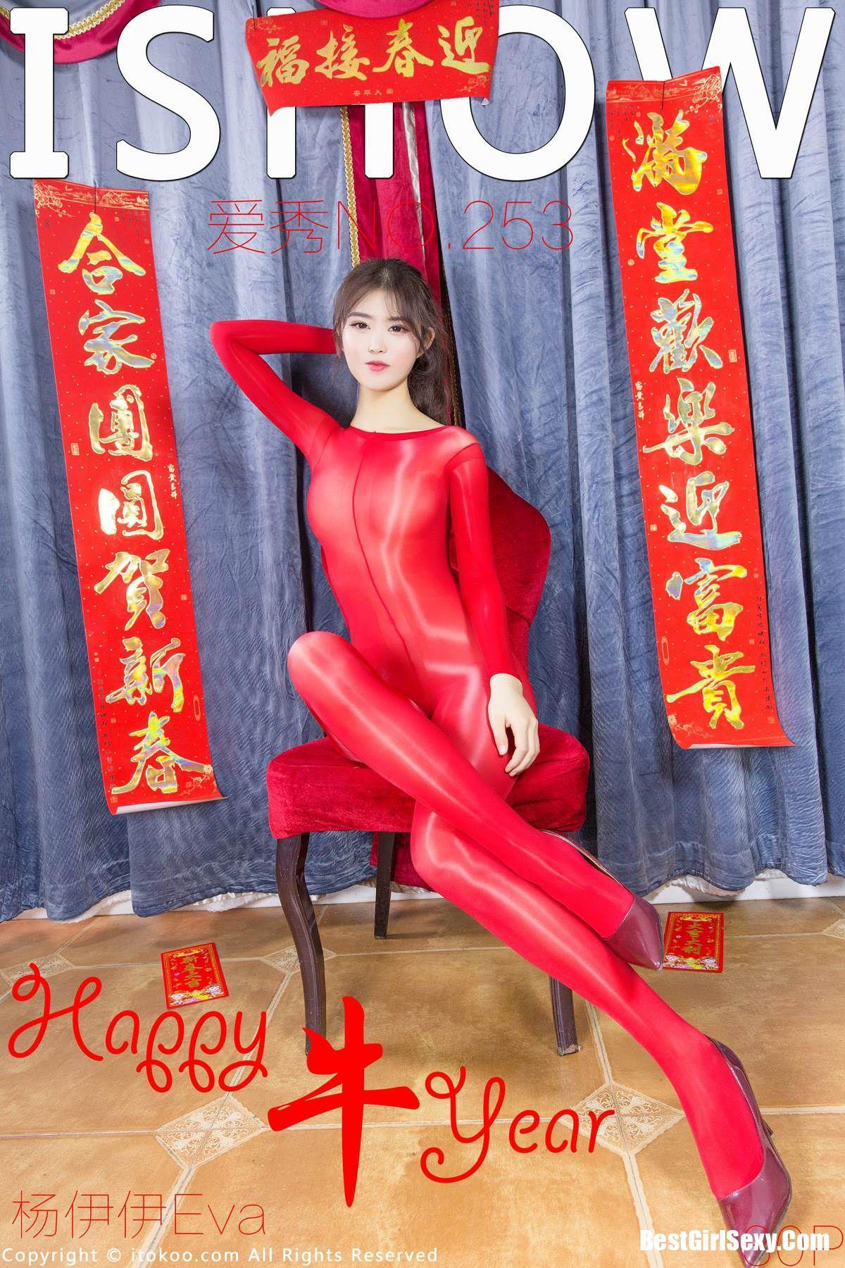 IShow爱秀 No.253 Yang Yi Yi Eva