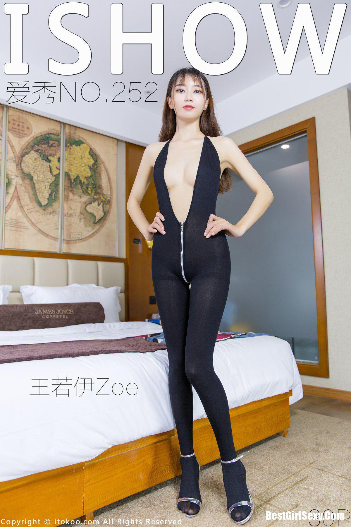 IShow爱秀 Vol.252 Wang Ruo Yi Zoe