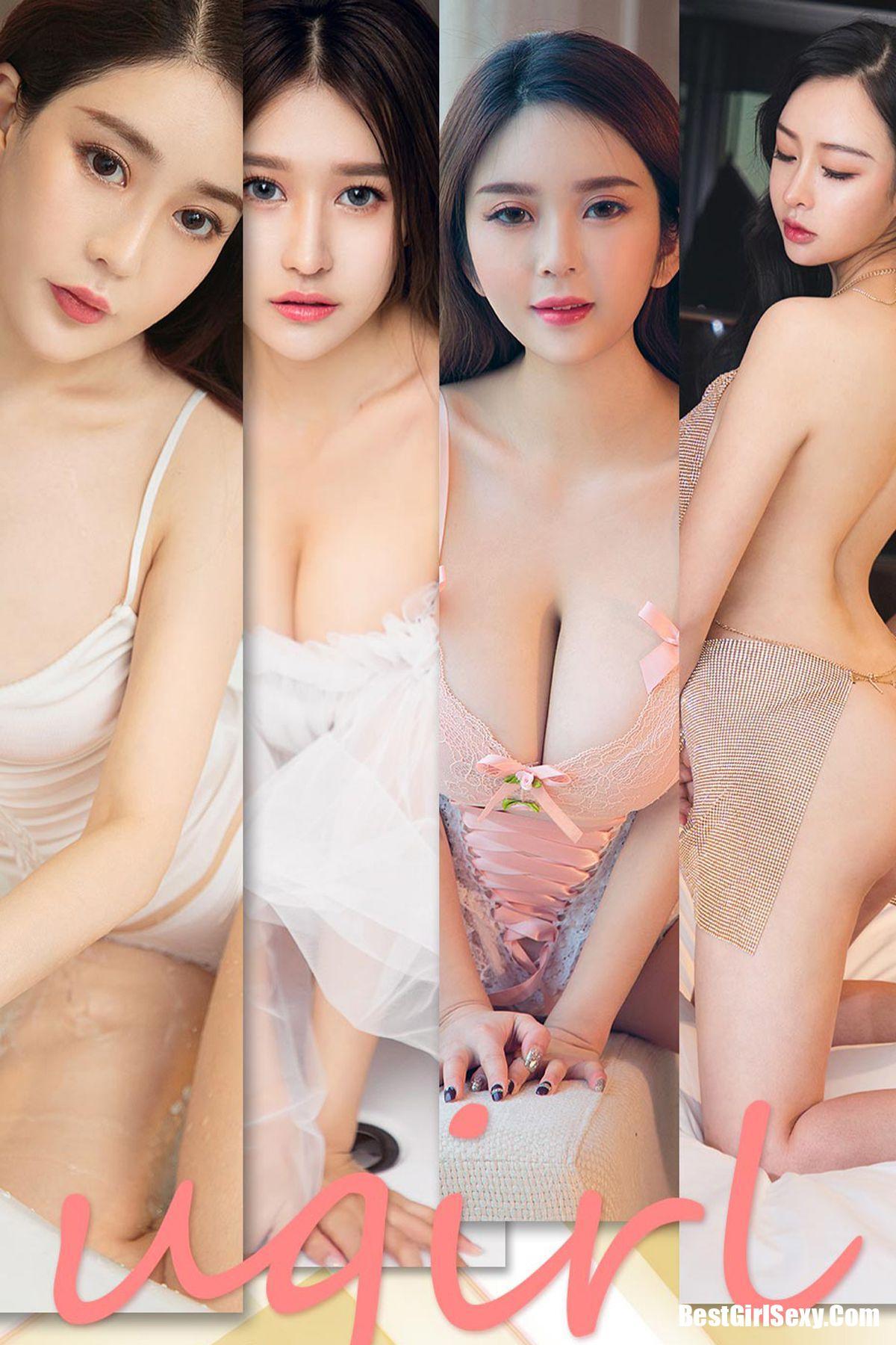 Ugirls App尤果圈 No.2016 Various Models