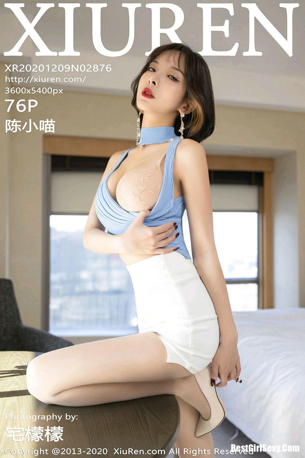 XiuRen秀人网 No.2876 Chen Xiao Miao