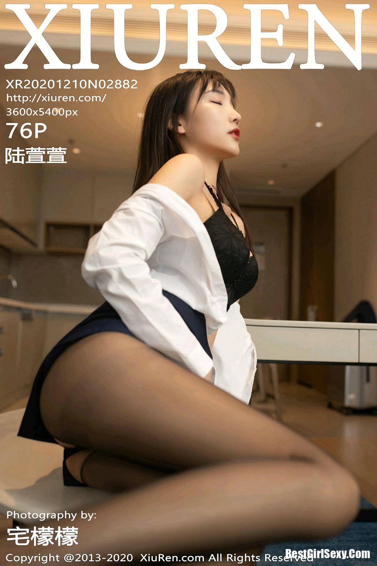 XiuRen秀人网 No.2882 Lu Xuan Xuan