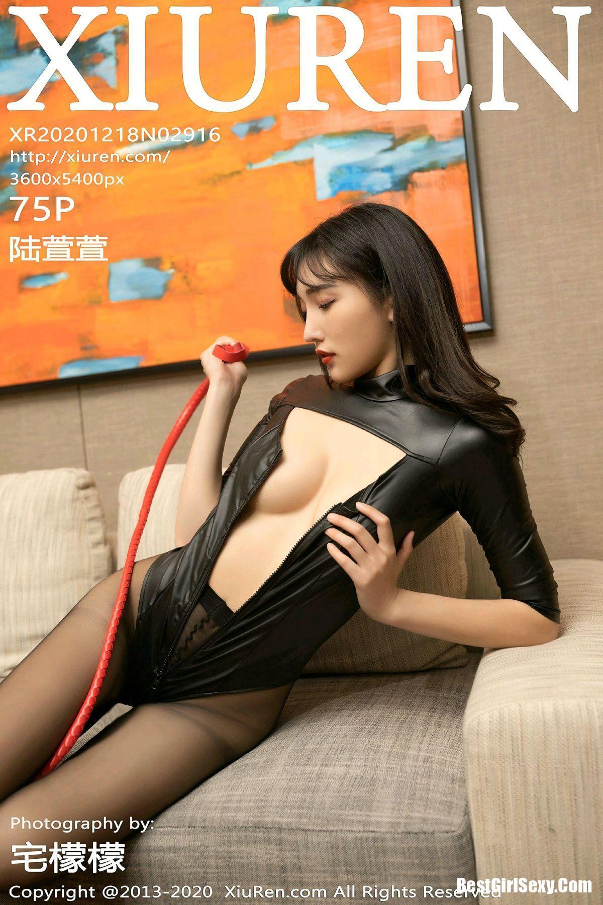 XiuRen秀人网 No.2916 Lu Xuan Xuan