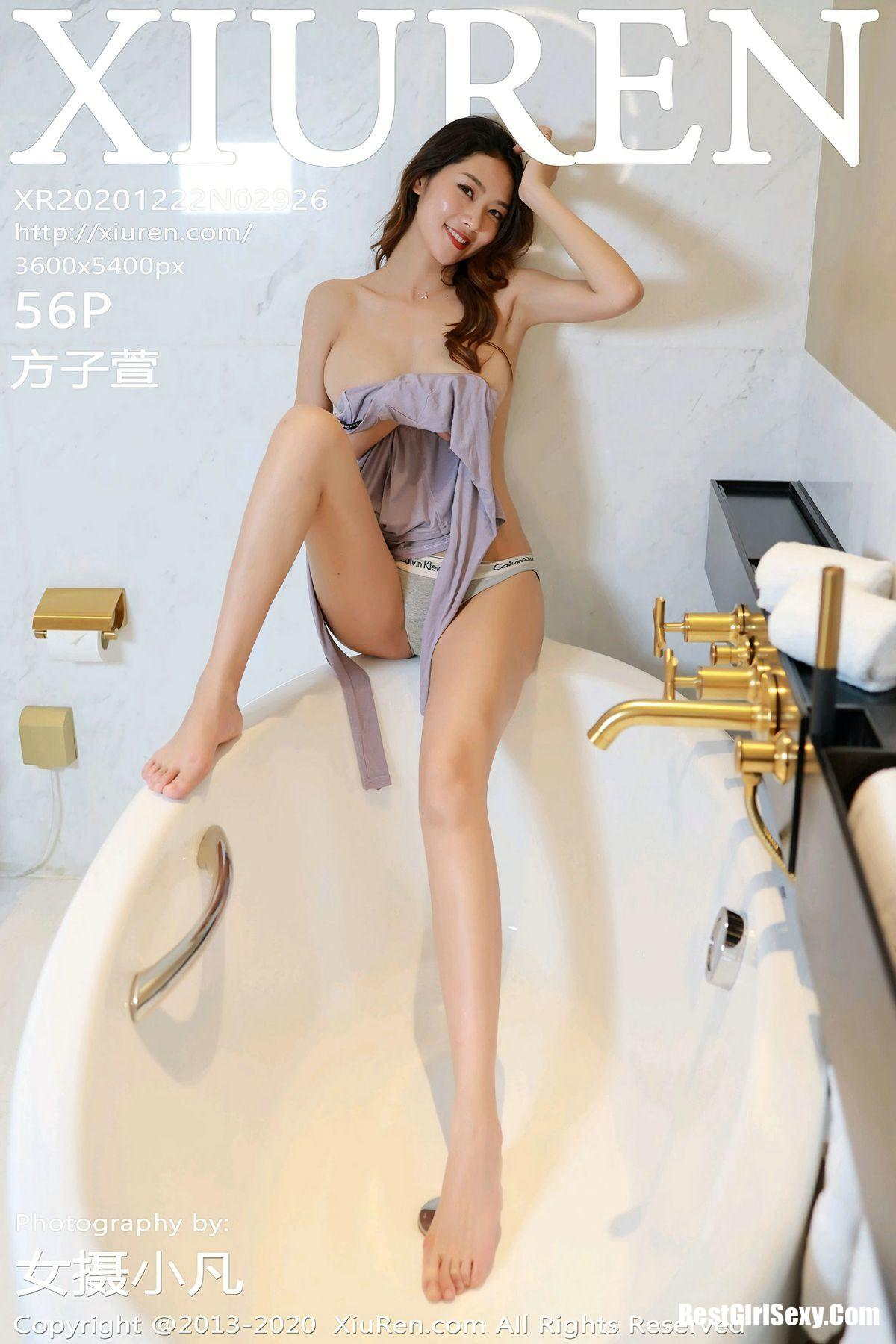 XiuRen秀人网 No.2926 Mu Qing