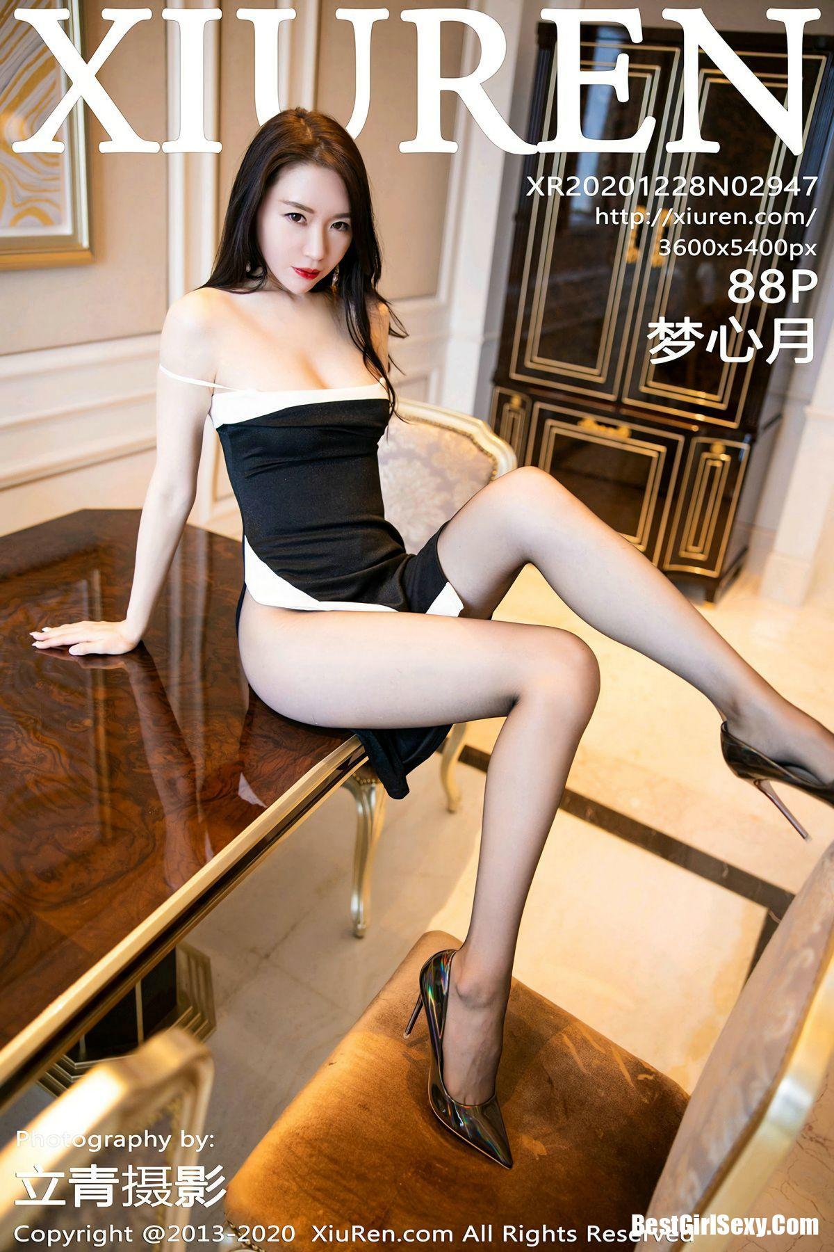 XiuRen秀人网 No.2946 Mei Qi