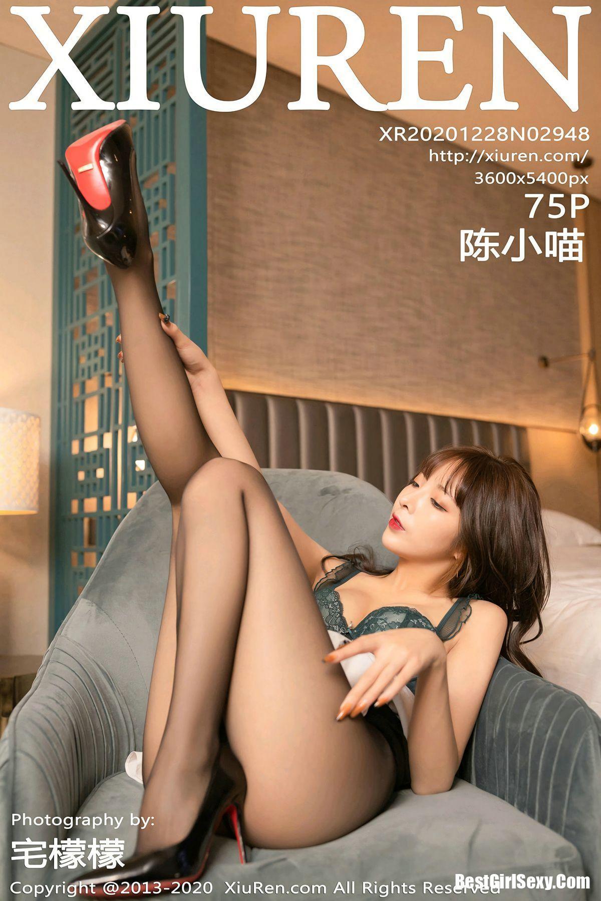 XiuRen秀人网 No.2948 Chen Xiao Miao
